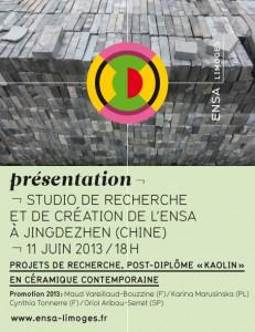 exposition_jingdezhen_2013