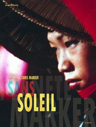 """Affiche du film """"sans soleil"""""""