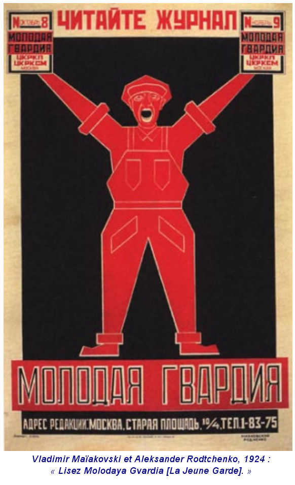 "Image : Vladimir Maïakovski et Aleksander Todtchenko, 1924 : ""Lisez Moldaya Gvardia [La jeune garde]"