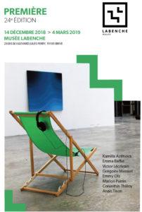 Affiche de la 24eme édition de l'exposition PREMIERE