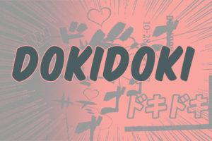 Image : visuel de l'exposition DokiDoki