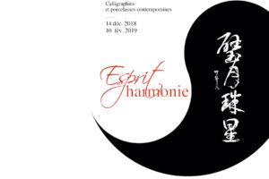 Affiche : exposition Esprit d'harmonie