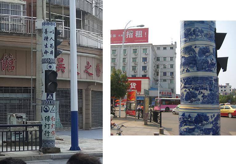 Photo : feux de signalisation en Chine