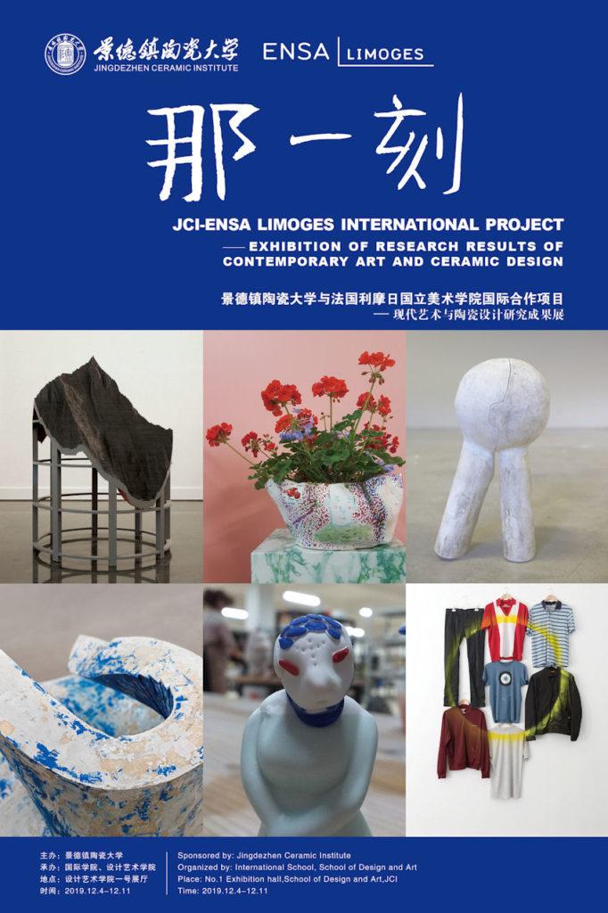 Affiche exposition ENSA JCI 2019