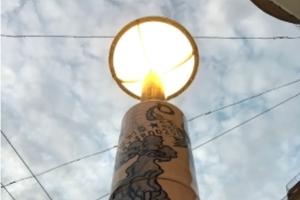 photo : candelabre limoges