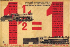 vignette Dmitri Bulanov - 1917 regards croisés
