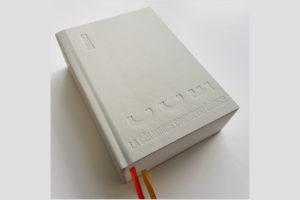 Photo : livre papier la Céramique Comme Expérience