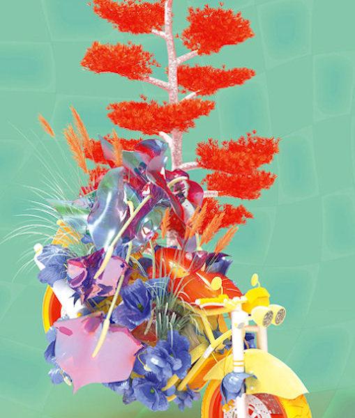 Illustration : 1ère page de couverture du supplément Junkpage, Jeanne Ducau avril 2021