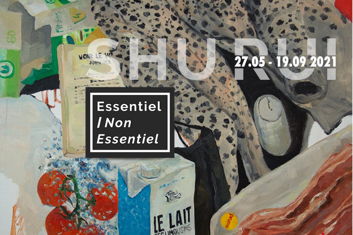 Image : visuel de l'exposition de Rui Shu au musée des Beaux Arts de Limoges