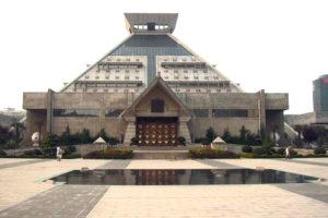 Photo : Henan Museum