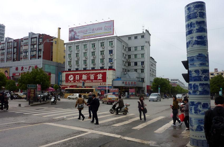 jingdezhen6
