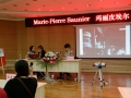 partenariat avec la North University of China