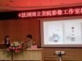 partenariat avec la North University of China